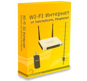 3G WI-FI интернет от Интертелеком, Peoplenet